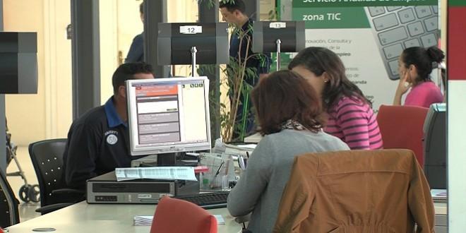 Imagen de archivo de la oficina del SAE de Baena. Foto: TV Baena.